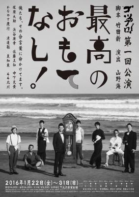 omotenashi_B2_1127