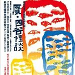 chirashi-omote-150x150